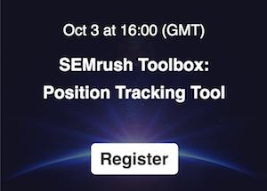 SEMrush Toolbox: Position Tracking Tool
